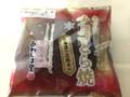 あわしま堂 冬の和菓子 チョコどら焼 北海道小豆粒あん 1個