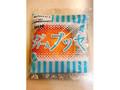 あわしま堂 ミルククリームブッセ 袋1個