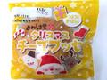 あわしま堂 クリスマス チーズブッセ 袋1個