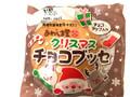 あわしま堂 クリスマス チョコブッセ 袋1個