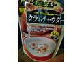 一番 パン屋さんのスープ クラムチャウダー 袋150g