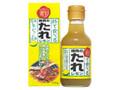 石山味噌 酢で食べる焼肉のたれレモン レモン酢と国産レモンピューレ使用 箱170g