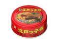 愛媛食品 江戸っ子煮 野菜煮牛肉入 EO缶80g