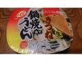 三井食品 ハートフル畑 鍋焼うどん きつね 183g