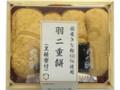 明日香野 国産きな粉100%使用 羽二重餅 黒糖蜜付