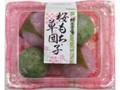 明日香野 桜もち・草団子 こしあん パック4個