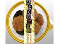 明日香野 ひとくちごま餅