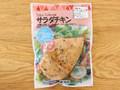 井上食品 サラダチキン 山賊焼風味 115g