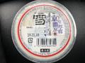 京禅庵 京の濃厚豆腐 150g