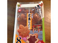 寿製菓 広島もみじ 袋8個