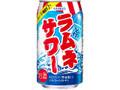 合同酒精 GODO ラムネサワー 缶350ml