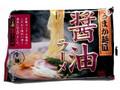狩野食品 うまか麺匠 醤油ラーメン 袋274g