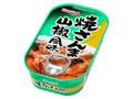 極洋 焼さんま 山椒風味 缶90g