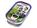 極洋 さんま昆布巻 缶100g