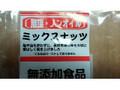 金鶴食品製菓 無塩 ノンオイル ミックスナッツ 袋140g