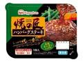 ニッポンハム 焼の匠 ハンバーグステーキ 和風オニオンソース パック1個