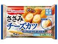 ニッポンハム ささみチーズカツ 袋5個