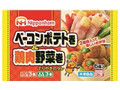 ニッポンハム ベーコンポテト巻&鶏肉野菜巻 袋6個