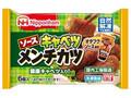 ニッポンハム ソースキャベツメンチカツ 袋6個
