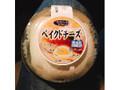 工藤パン やわらかもちケーキ ベイクドチーズ パック1個