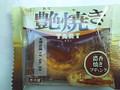 サンラヴィアン 艷焼きタルト 濃香焼きプディング 袋1個