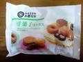 西友 みなさまのお墨付き 洋菓子ミックス 袋160g
