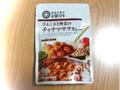西友 みなさまのお墨付き ひよこ豆と野菜のチャナマサラカレー 袋180g