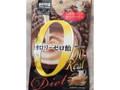 サラヤ ラカント カロリーゼロ飴 ミルク珈琲味 袋40g