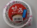 しのぶ食品 甘酒ゼリー カップ140g