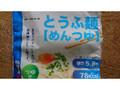 相模屋 とうふ麺 めんつゆ 320g