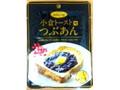 田中製餡 小倉トースト用つぶあん 90g