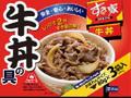 トロナ すき家 牛丼の具 お茶わんサイズ 袋80g×3