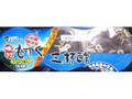 Takaki 味付もずく 三杯酢 カップ70g×3
