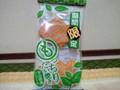 多田製菓 もっちりたい焼き 宇治抹茶クリーム 袋2個