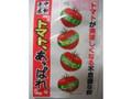中村食品産業 年中感動 『トマト、あっぱれ。』 トマトが美味しくなる不思議な粉 15g