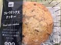 シルビア フルーツミックスクッキー 1個