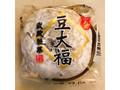 武蔵製菓 豆大福 1個