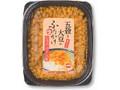 金紋 五穀と大豆の生ふりかけ ピリ辛ゆず風味 トレー45g