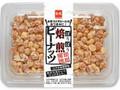 金紋 徳用 ぽりぽり 焙煎 ピーナッツ パック260g