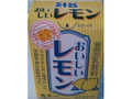 針谷乳業 おいしいレモン 200ml