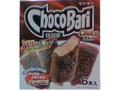 センタン チョコバリ チョコ 箱52ml×6
