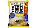 藤原製麺 1杯でしじみ70個分のちから しじみラーメン塩味 袋103.3g