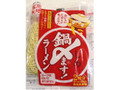 藤原製麺 鍋〆ます! ラーメン 袋70gx2