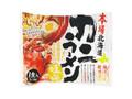 藤原製麺 本場北海道 カニラーメン 味噌 袋111g