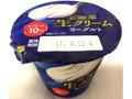 北海道乳業 北海道生クリームヨーグルト 90g