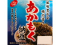 原田製油 あかもく納豆 (納豆40g・たれ5.5g)×3