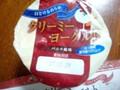原田乳業 クリーミーヨーグルト カップ75g×3