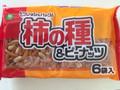 福岡ミツヤ 柿の種&ピーナッツ 袋200g