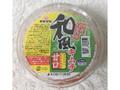 備後漬物 和風キムチ 甘口 カップ600g