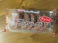 宮田製菓 ミヤタのヤングドーナツ チョコ味 5個入り